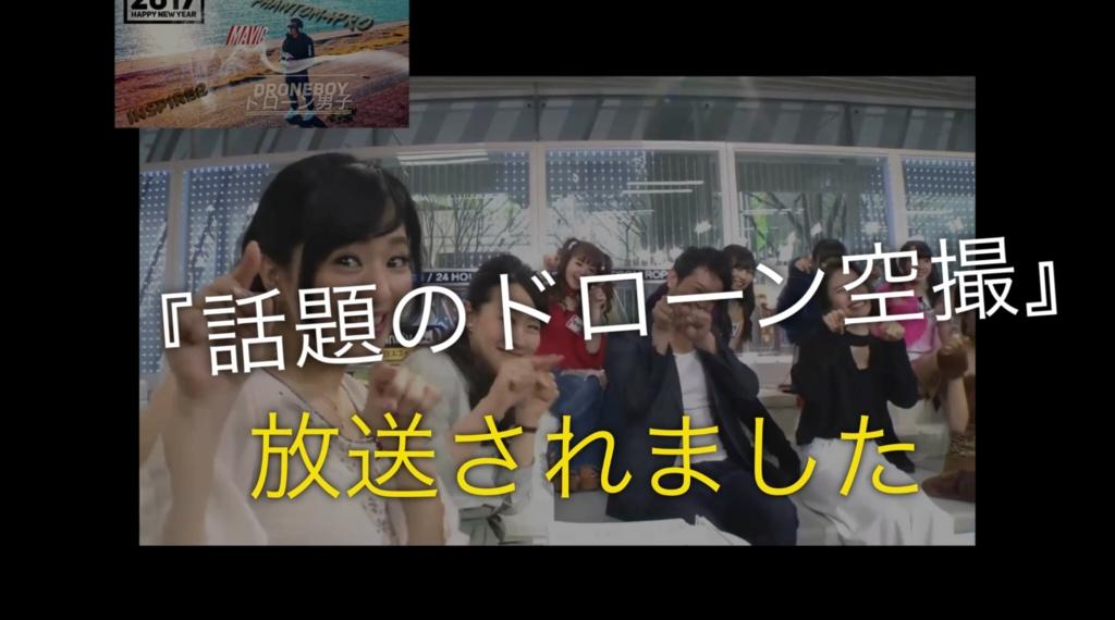 f:id:music-satokibi:20170424214910j:plain