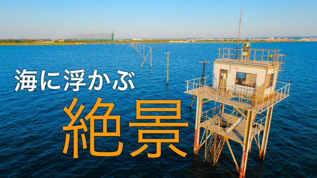 f:id:music-satokibi:20170512134404j:plain