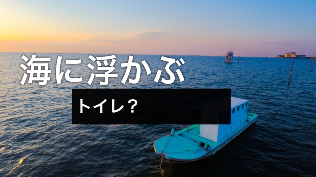 f:id:music-satokibi:20170512134410j:plain