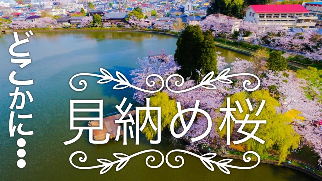 f:id:music-satokibi:20170520192934j:plain