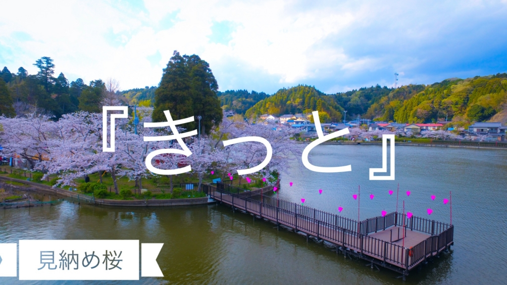 f:id:music-satokibi:20170520192940j:plain