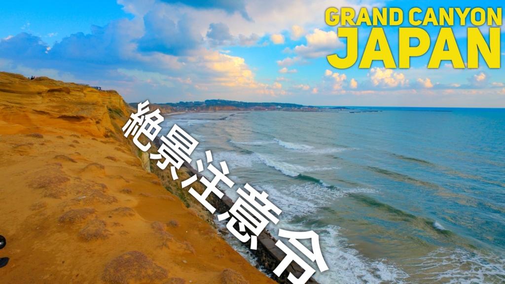 f:id:music-satokibi:20170526202655j:plain