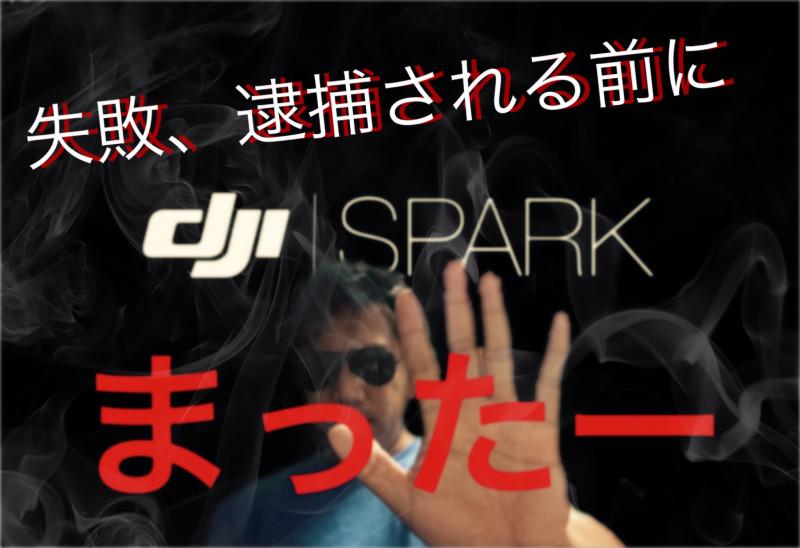 f:id:music-satokibi:20170622103804p:plain