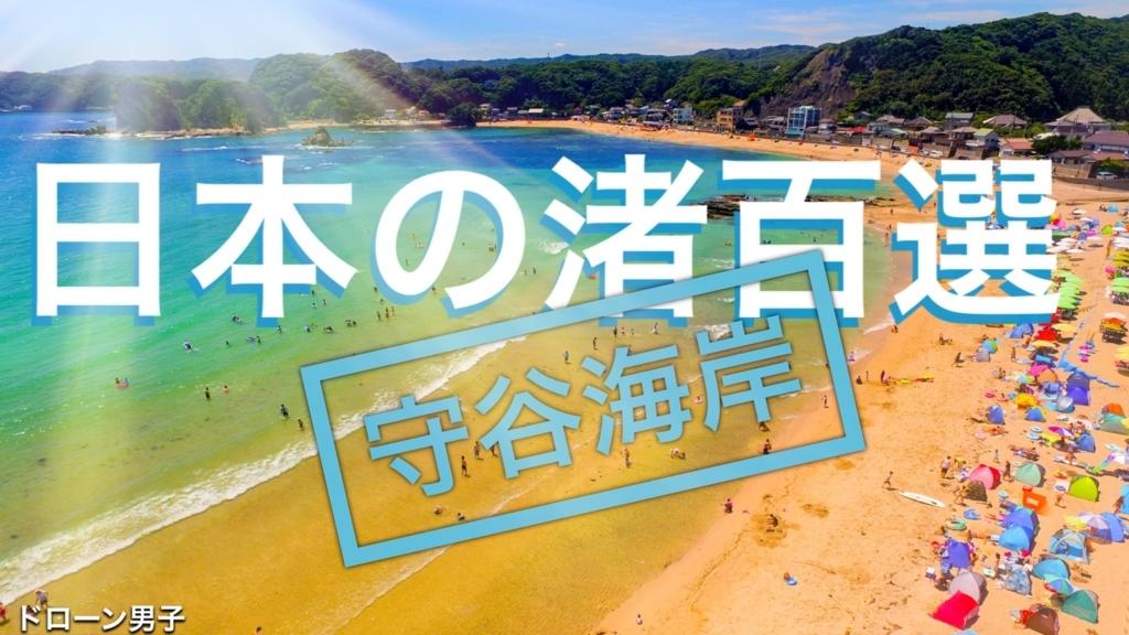 f:id:music-satokibi:20170816174152j:plain
