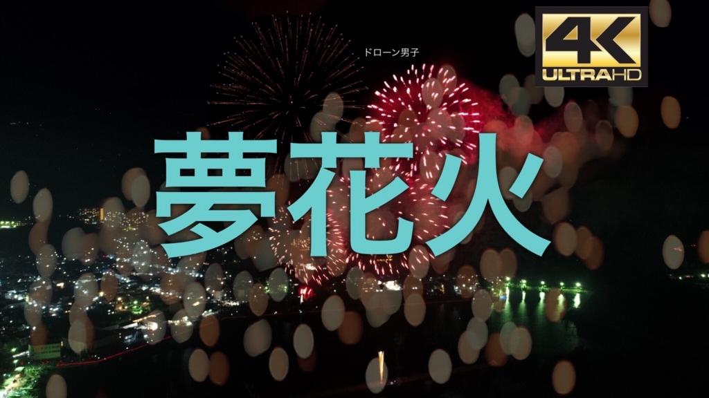 f:id:music-satokibi:20170820104439j:plain