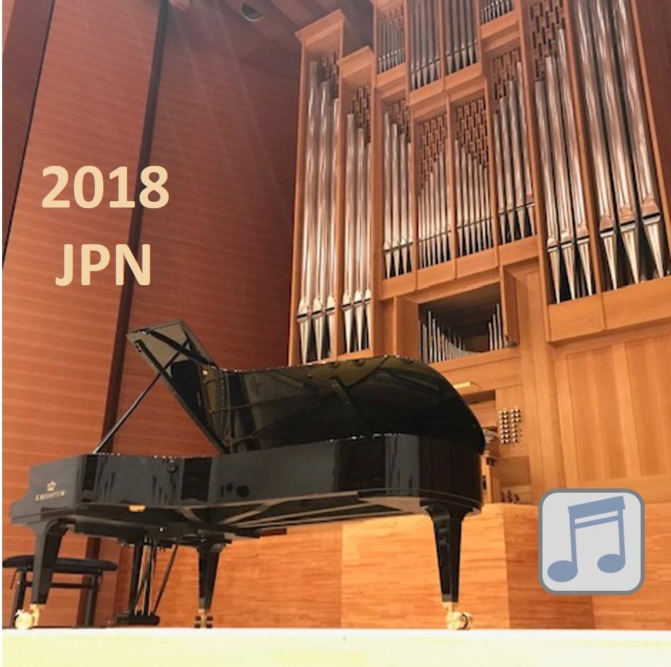 f:id:music-szk:20190105110731j:plain