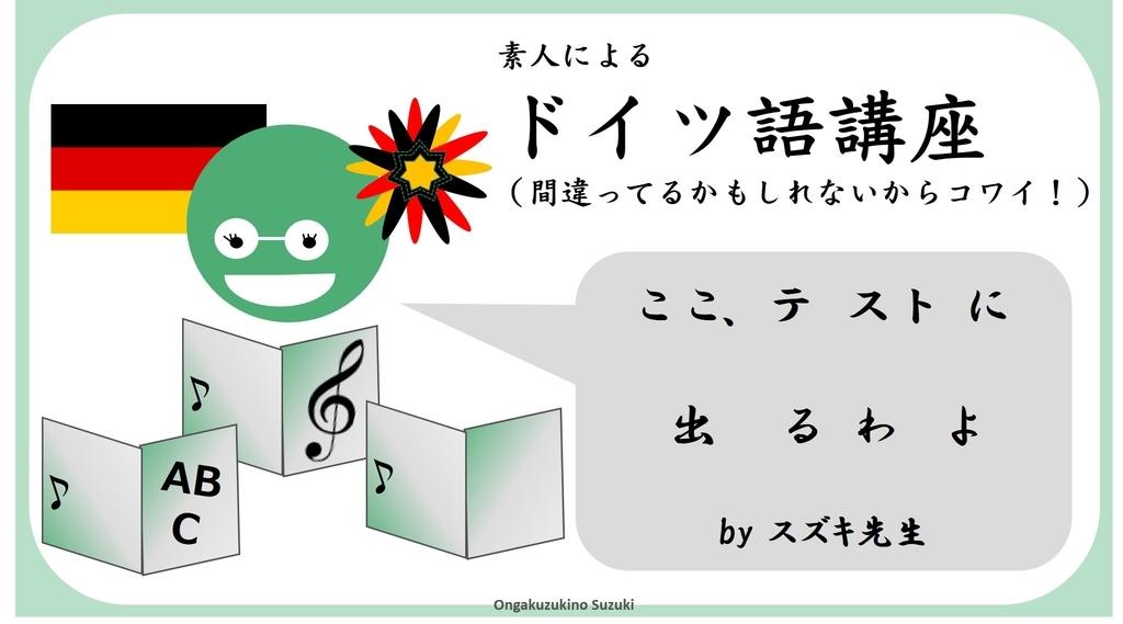 f:id:music-szk:20190120104430j:plain