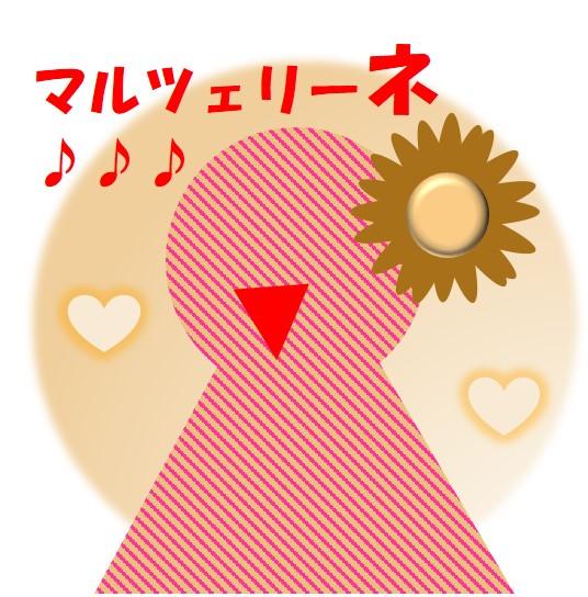 f:id:music-szk:20190808213959j:plain