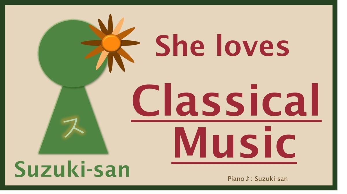 f:id:music-szk:20191117205819j:plain
