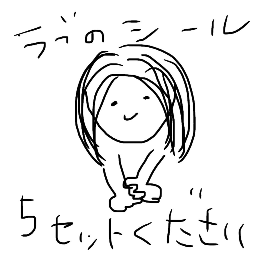 f:id:music0927:20170727223740p:image