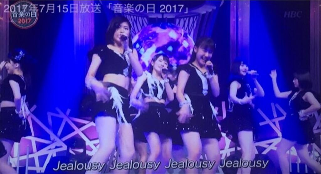 f:id:music37life:20170716234401j:image