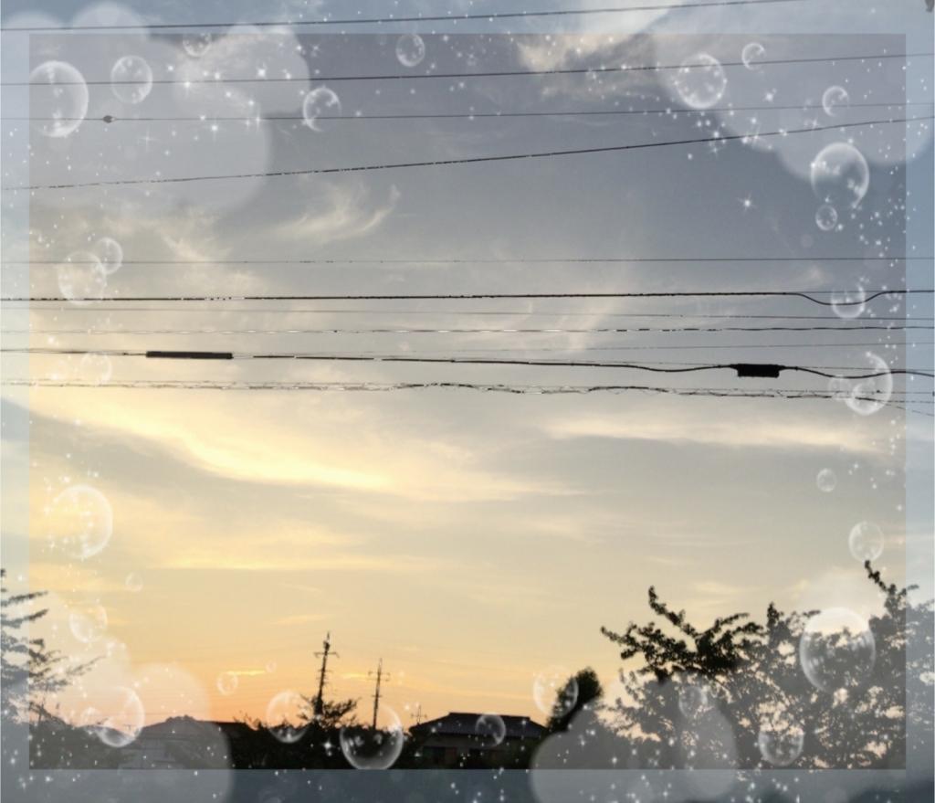 f:id:music_pf:20180719213340j:plain