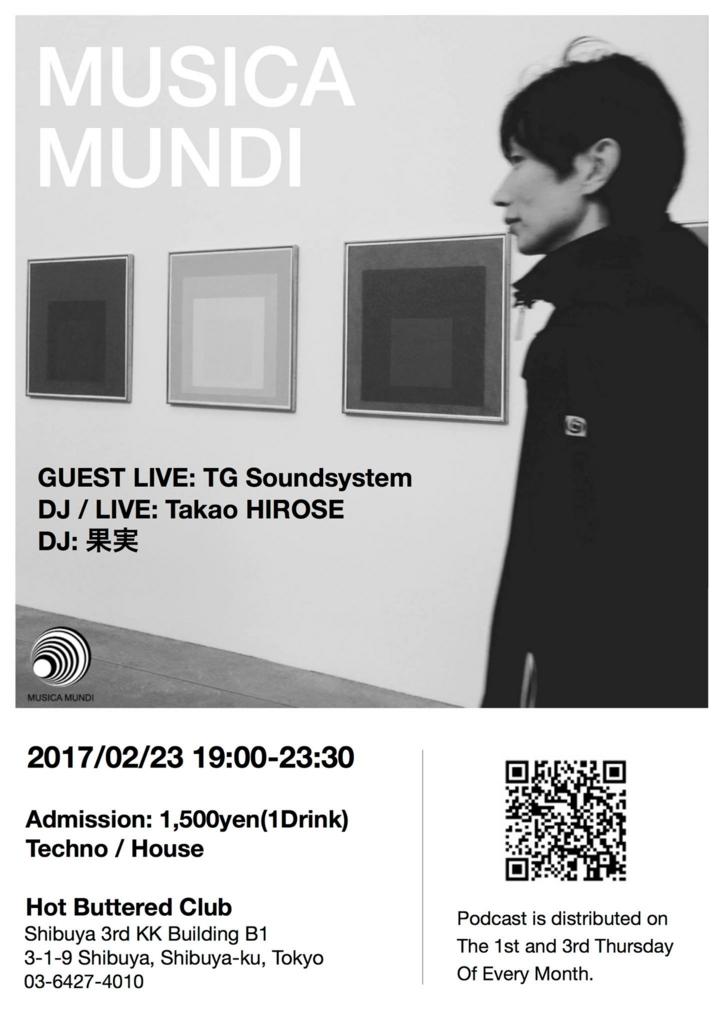 f:id:musicamundi:20170214105220j:plain