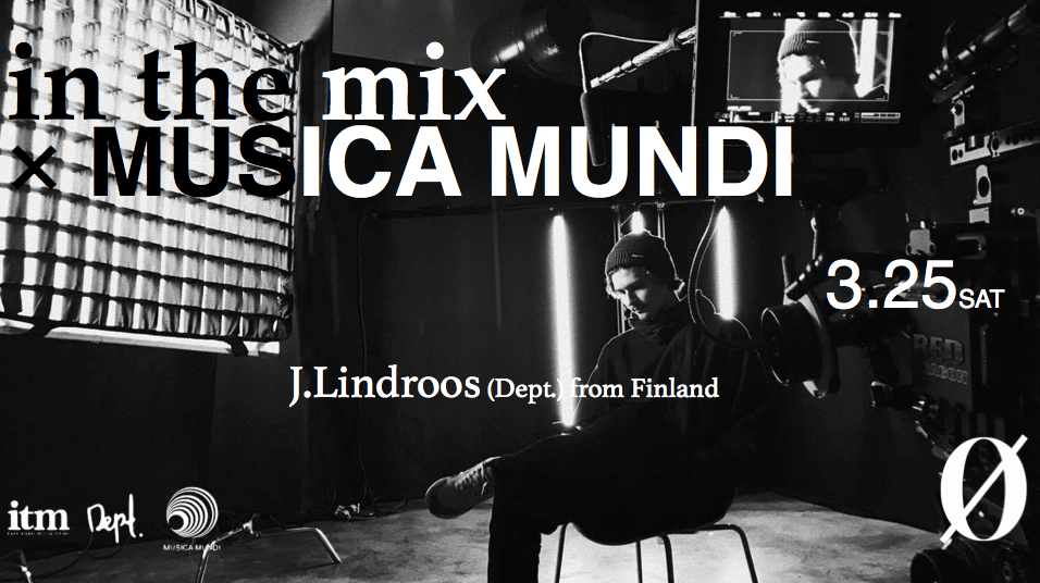 f:id:musicamundi:20170312165949j:plain