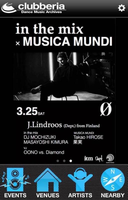 f:id:musicamundi:20170322082239j:plain