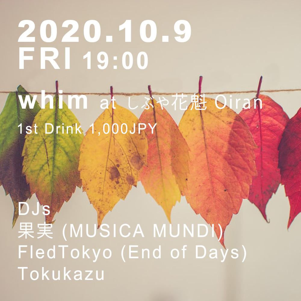 f:id:musicamundi:20201001120529j:plain