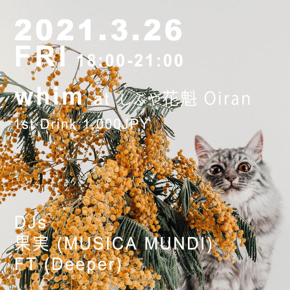 f:id:musicamundi:20210322202107j:plain