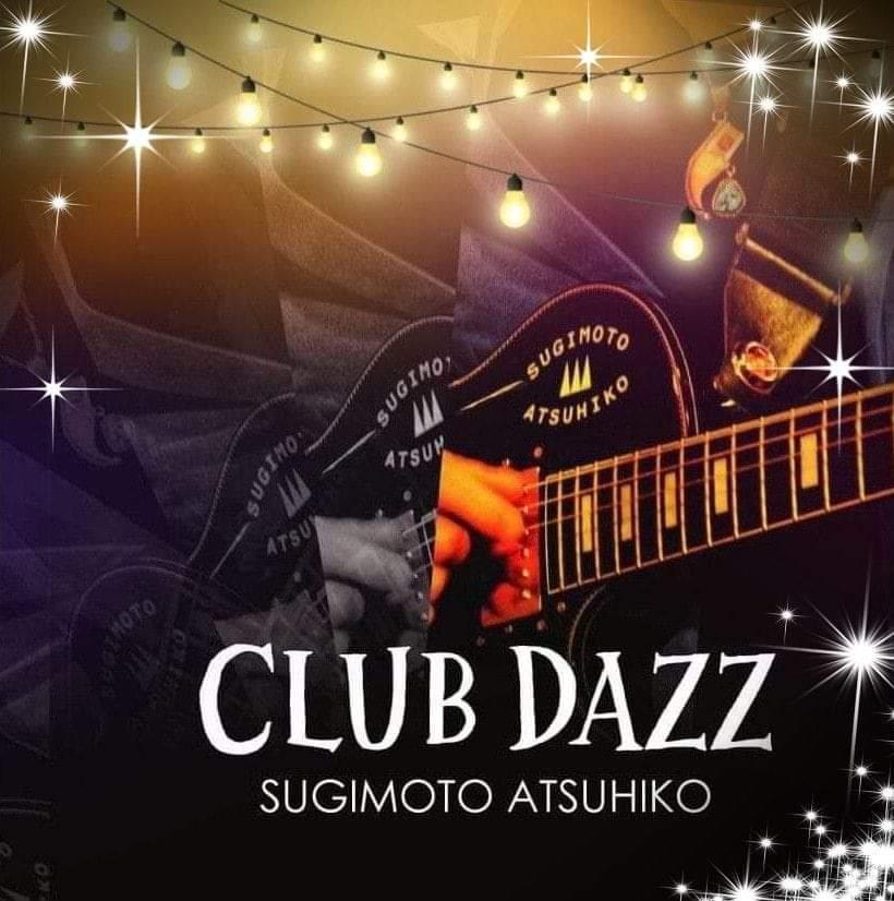 f:id:musichouse-wakasugi:20190313081558j:plain