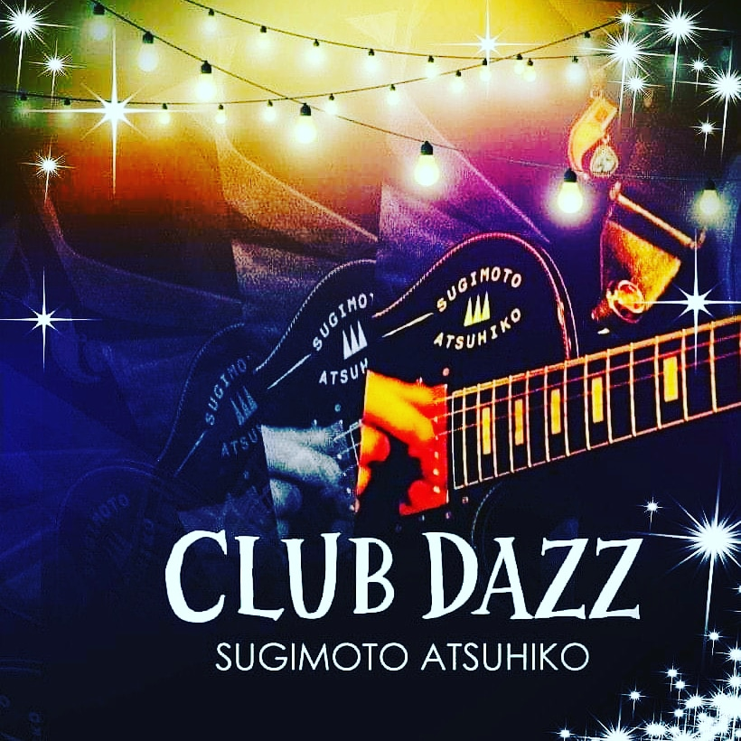 f:id:musichouse-wakasugi:20190321072119j:plain