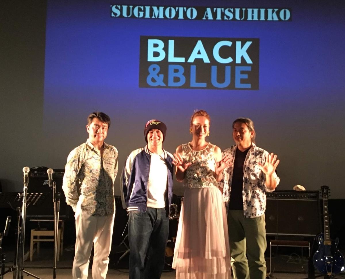 f:id:musichouse-wakasugi:20190518010229j:plain