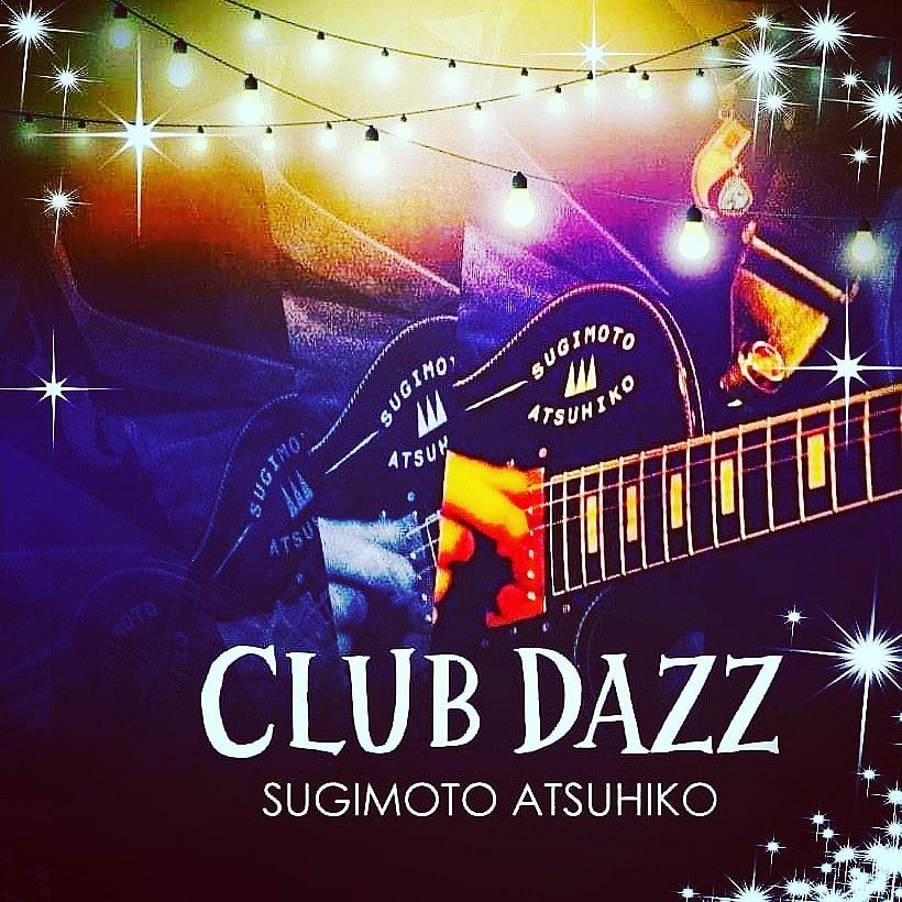 f:id:musichouse-wakasugi:20190523064650j:plain