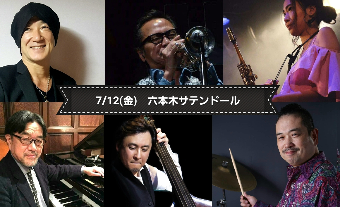 f:id:musichouse-wakasugi:20190711110233j:plain