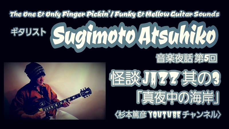 f:id:musichouse-wakasugi:20200730125013j:plain