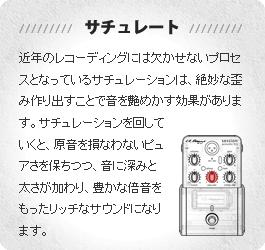 f:id:musicmagic:20170812144728p:plain