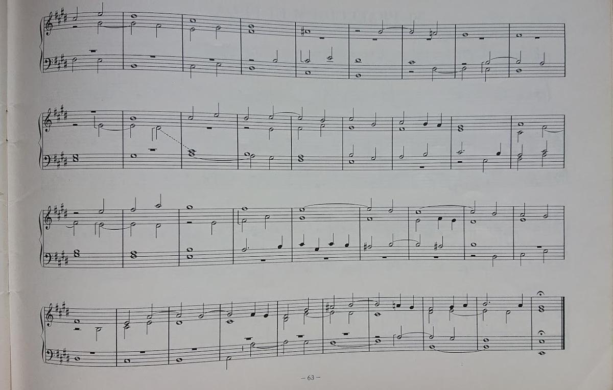 f:id:musicologica:20200817201117j:plain