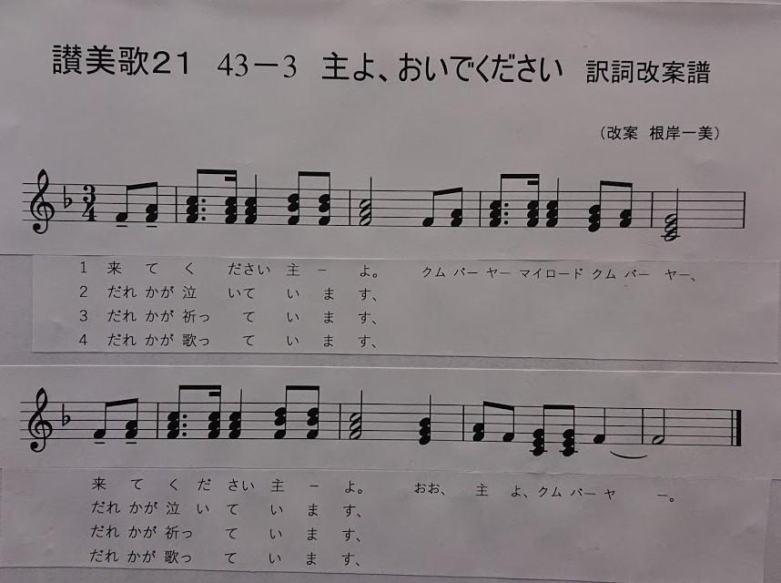 f:id:musicologica:20201030163611j:plain