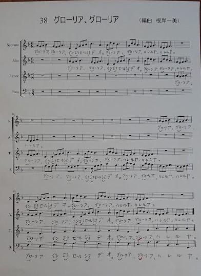 f:id:musicologica:20201123082250j:plain