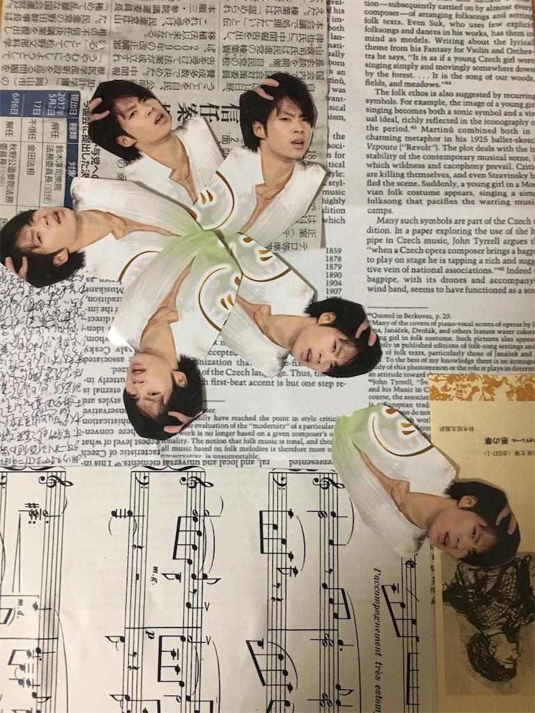 f:id:musicology0503:20170619020053j:image