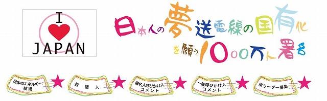 f:id:musikusanouen:20110609075258j:image