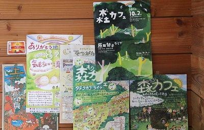 f:id:musikusanouen:20111001112156j:image