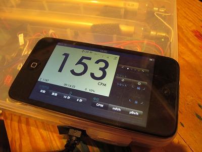 f:id:musikusanouen:20111111002734j:image