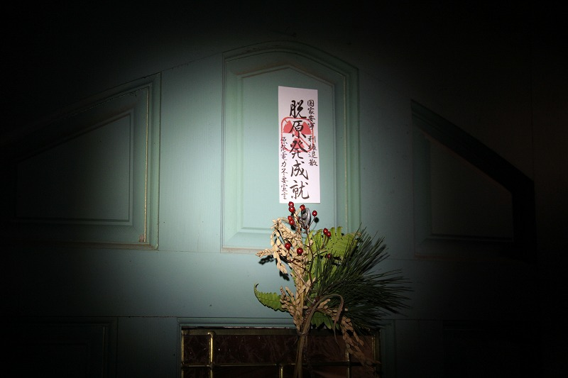 f:id:musikusanouen:20120101001105j:image:h300