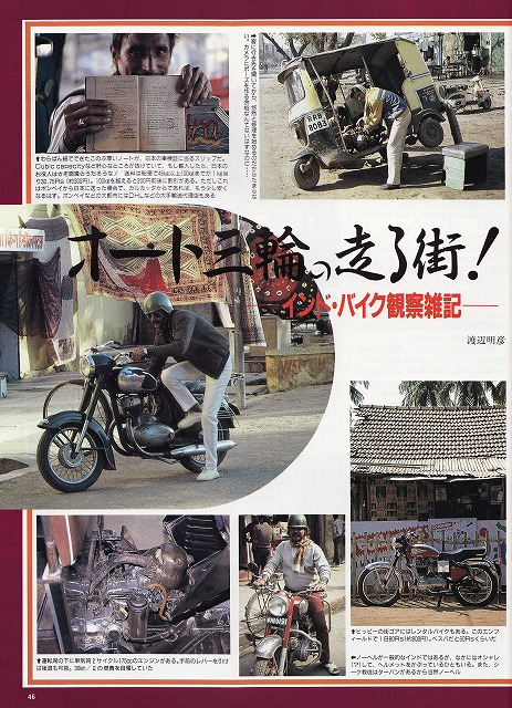f:id:musikusanouen:20120408094843j:image:w250