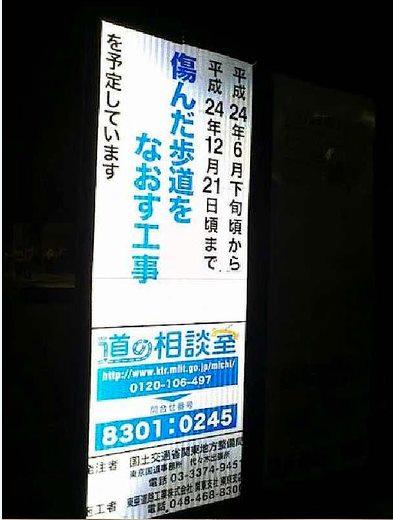 f:id:musikusanouen:20120629121110j:image