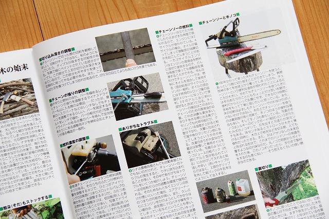 f:id:musikusanouen:20120711101401j:image
