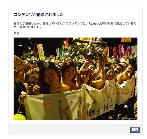 f:id:musikusanouen:20120812065248j:image