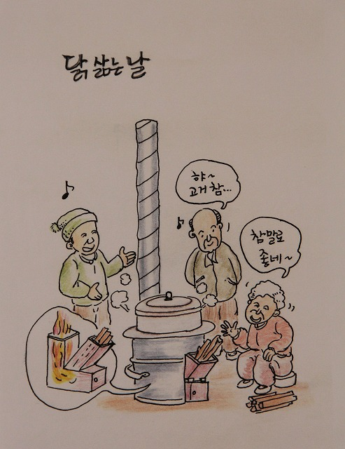 f:id:musikusanouen:20131215134732j:image:w250