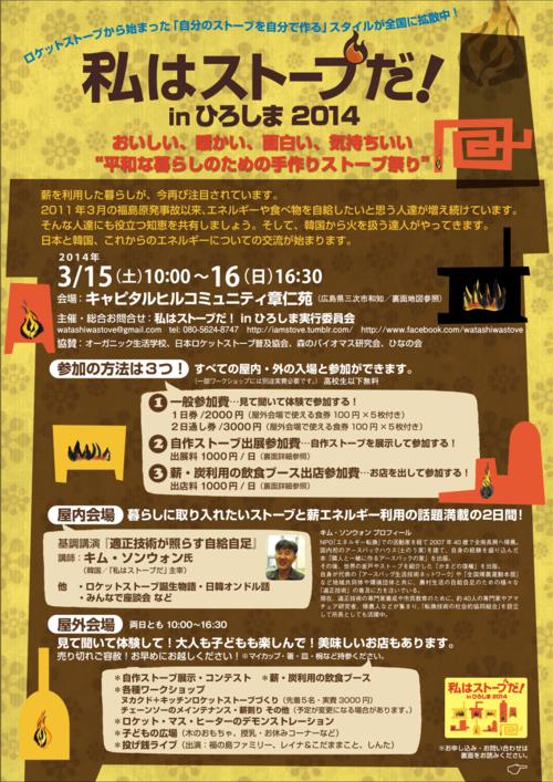 f:id:musikusanouen:20140226211343p:image:w360