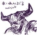 [DragonAge][DAInquisition][digital][illust]