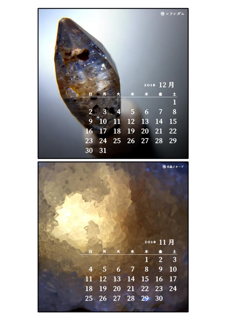 f:id:musinju73:20171231214452j:image