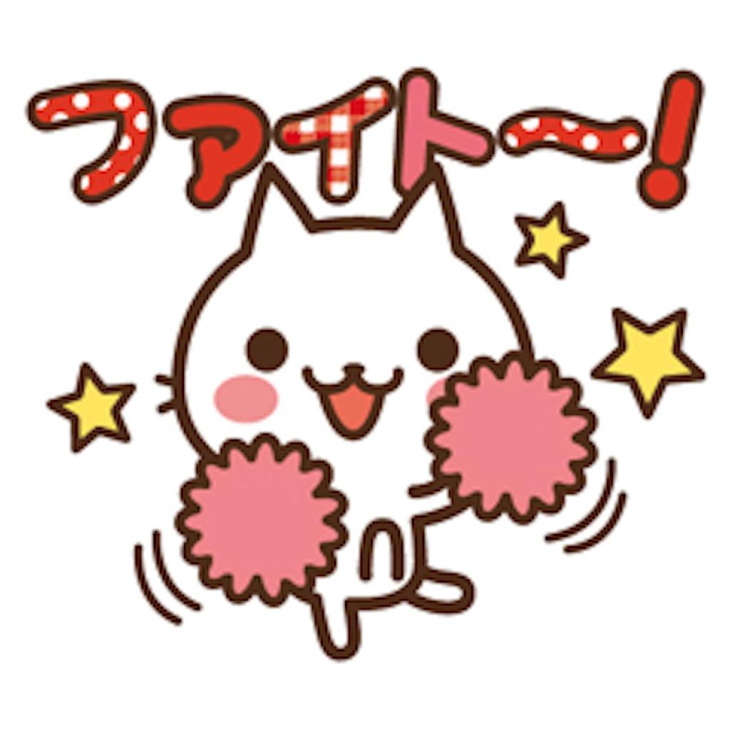 f:id:musoumasamune2012:20170127212929j:image