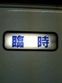 20060212204116