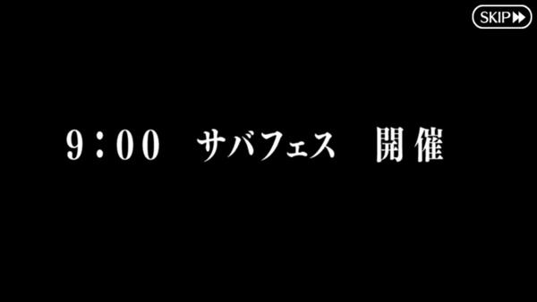 20180825200950