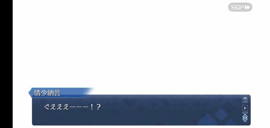 f:id:must-ard:20210223153814j:plain