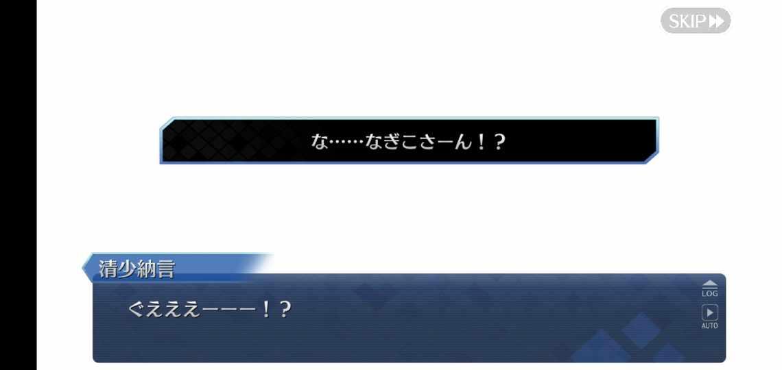 f:id:must-ard:20210223153817j:plain