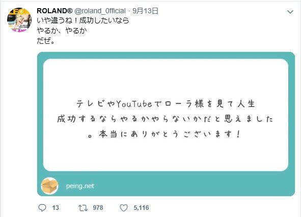 f:id:mustardrun:20181122101258j:plain